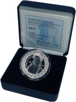 Изображение Подарочные монеты Греция 10 евро 2017 Серебро Proof