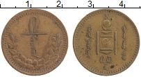 Изображение Монеты Монголия 2 мунгу 1937 Бронза XF