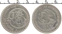 Изображение Монеты Мексика 20 песо 1982 Медно-никель XF Культура майя