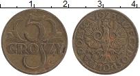 Изображение Монеты Польша 5 грош 1923 Латунь XF