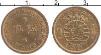 Изображение Монеты Макао 5 авос 1967 Латунь UNC-
