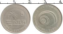 Изображение Монеты Куба 5 сентаво 1981 Медно-никель XF Интур . Большая 5