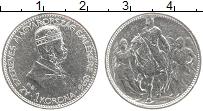 Изображение Монеты Венгрия 1 крона 1896 Серебро VF Франц Иосиф I. 1000-