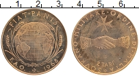 Изображение Монеты Мальтийский орден 2 тари 1968 Бронза Proof- ФАО