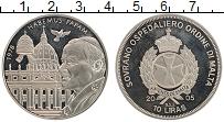 Продать Монеты Мальтийский орден 10 лир 2005 Медно-никель