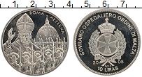 Изображение Монеты Мальтийский орден 10 лир 2005 Медно-никель UNC Памяти Иоанна Павла