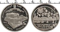 Изображение Монеты Украина 5 гривен 2013 Медно-никель UNC 1120 лет г. Ужгороду