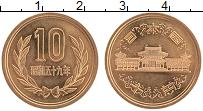 Изображение Монеты Япония 10 йен 2013 Бронза UNC