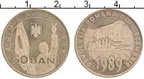 Изображение Монеты Румыния 50 бани 2019 Латунь Proof- 20 лет революции