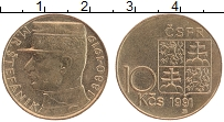 Продать Монеты Чехословакия 10 крон 1993 Латунь