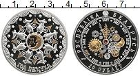 Изображение Монеты Беларусь 20 рублей 2019 Серебро Proof Год Крысы