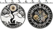 Изображение Монеты Беларусь 20 рублей 2020 Серебро Proof Год Быка