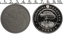 Изображение Монеты Беларусь 1 рубль 2019 Медно-никель Proof День Ангела