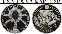 Изображение Монеты Беларусь 1 рубль 2020 Медно-никель Proof 550 лет Обретения чу