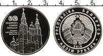 Изображение Монеты Беларусь 1 рубль 2018 Медно-никель Proof Софийский собор в По