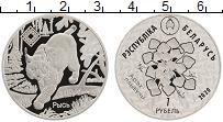 Изображение Мелочь Беларусь 1 рубль 2020 Медно-никель Proof Заказники Беларуси.