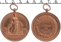 Изображение Монеты Бельгия Медаль 0 Бронза XF Медаль за успехи в с