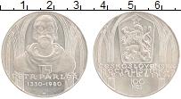 Изображение Монеты Чехословакия 100 крон 1980 Серебро UNC- 150 лет со дня рожде