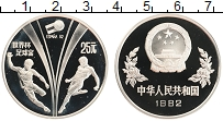 Изображение Монеты Китай 25 юаней 1982 Серебро Proof Чемпионат мира по фу