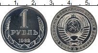 Продать Монеты  1 рубль 1982 Медно-никель