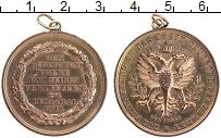 Изображение Монеты Франкфурт Медаль 1848  XF