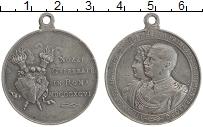 Изображение Монеты Италия Медаль 1896 Олово XF Свадьба Витторио Эма