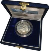 Изображение Подарочные монеты Италия 10000 лир 1994 Серебро Proof
