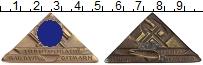 Изображение Монеты Третий Рейх Знак 0 Бронза XF RAD Гау Байр