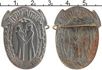 Изображение Монеты Третий Рейх Значок 1935 Железо XF Присоединение СААР