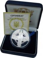 Изображение Подарочные монеты Украина 10 гривен 2000 Серебро Proof 2000 лет Крещения Ру
