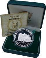 Изображение Подарочные монеты Украина 10 гривен 2007 Серебро Proof