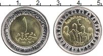 Изображение Мелочь Египет 1 фунт 2021 Биметалл UNC Медицинский персонал