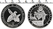 Изображение Монеты Турция 20 лир 2020 Серебро Proof Карабах Азербайджан.