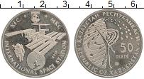 Изображение Монеты Казахстан 50 тенге 2013 Медно-никель UNC- Станция МКС