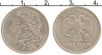 Изображение Монеты Россия 1 рубль 1999 Медно-никель XF+ 200 лет со дня рожде