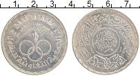 Изображение Монеты Египет 5 фунтов 1984 Серебро UNC 50 лет нефтянной про