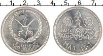 Изображение Монеты Египет 5 фунтов 1986 Серебро UNC День военных