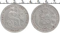 Изображение Монеты Перу 1 соль 1871 Серебро XF