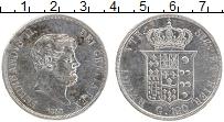 Изображение Монеты Неаполь 120 гран 1853 Серебро XF- Фердинанд II