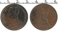Изображение Монеты Таиланд 2 атт 1899 Бронза XF Рама V