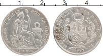 Изображение Монеты Перу 1/5 соля 1896 Серебро XF