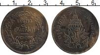 Изображение Монеты Таиланд 2 атт 1874 Медь XF- Рама V
