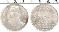 Изображение Монеты Таиланд 150 бат 1978 Серебро UNC Всемирная конференци
