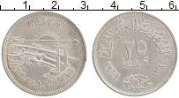 Изображение Монеты Египет 25 пиастров 1964 Серебро XF Асуанский гидроузел.