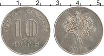 Изображение Монеты Вьетнам 10 донг 1964 Медно-никель XF+