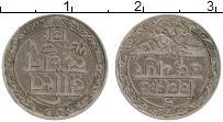 Продать Монеты Мевар 1/8 рупии 0 Серебро