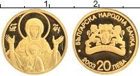 Продать Монеты Болгария 20 лев 2003 Золото