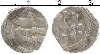 Изображение Монеты Иран 1/2 дирхема 0 Серебро VF-