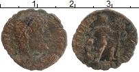 Изображение Монеты Древний Рим AE 4 0 Медь VF Валенс. IV век н.э.