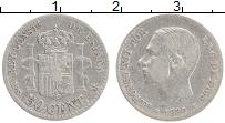 Изображение Монеты Испания 50 сентим 1880 Серебро XF Альфонсо XII